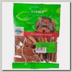 Лакомство для собак TitBit Кишки говяжьи мини, мягкая упаковка