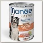 Консервы для пожилых собак Monge Dog Fresh Chunks in Loaf мясной рулет индейка с овощами