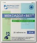 Таблетки для животных ФАРМАСОФТ Мексидол-ВЕТ, 20таб. уп.