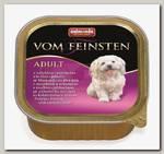 Консервы для взрослых собак Animonda Vom Feinsten Adult, с индейкой и ягненком