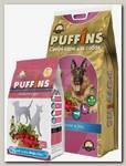 Корм для собак Puffins, ягненок и и рис