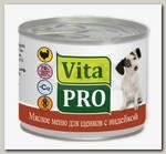 Консервы для щенков VitaPro, со вкусом индейки