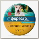 Ошейник для щенков и собак до 8 кг Bayer Foresto, защита 8 месяцев от клещей, блох и вшей
