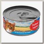 Консервы для кошек Родные Корма, говядина с языком по-крестьянски