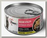 Консервы для кошек 1st Choice Vitality, курица с яблоками
