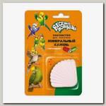 Лакомство для птиц Зоомир Веселый попугай Минеральный камень для попугаев с витаминами