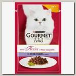 Консервы для кошек Gourmet Mon Petit, с ягненком, пауч