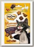 Лакомство для кошек Мнямс Мясной карнавал, утка, индейка, курица