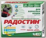 Добавка витаминно-минеральная для кошек до 8 лет АВЗ Радостин, 90 табл.