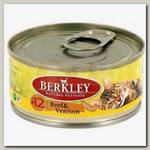 Консервы для кошек Berkley №12 говядина с олениной