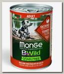 Консервы для собак всех пород Monge Dog BWild Grainfree Adult из индейки с тыквой и кабачками