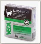 Препарат для кошек Veda КотЭрвин для лечения и профилактики мочекаменной болезни и урологического синдрома