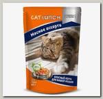 Консервы для кошек Cat Lunch кусочки в желе с Мясное ассорти