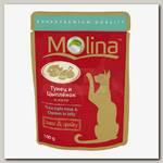 Консервы для кошек Molina тунец и цыпленок в желе (пауч)