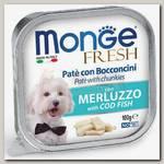 Консервы для собак Monge Dog Fresh треска