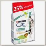 Cat Chow Special Care Sterilised для кастрированных котов и стерилизованных кошек, с домашней птицей
