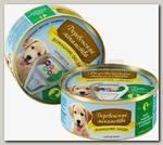 Консервы для щенков Деревенские Лакомства Домашние обеды: филе индейки с желудочками и отрубями