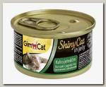 Консервы для кошек GimCat ShinyCat из цыпленка с ягненком
