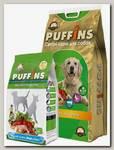 Корм для собак Puffins, мясное ассорти