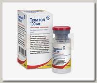 Раствор для инъекций для животных Zoetis Телазол