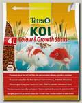 Энергетический корм для кои Tetra Koi Sticks Energy в гранулах