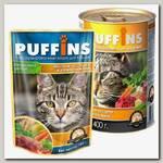 Консервы для кошек Puffins, кусочки мяса в желе со вкусом мясного ассорти