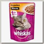 Влажный корм для кошек Whiskas Индейка в желе (пауч)