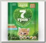 Лакомство для кошек Альпийские луга Травка 7 трав, универсальная (пакет)