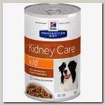 Hill's™ Prescription Diet™ k/d™ Рагу, влажный корм для собак при лечении заболеваний почек, с курицей и добавлением овощей