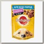 Влажный корм для взрослых собак всех пород Pedigree с ягненком в желе