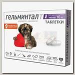 Таблетки для щенков и собак менее 10 кг Гельминтал, 2 шт