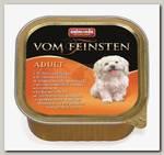 Консервы для собак Animonda Vom Feinsten ADULT домашняя птица и телятина