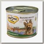 Консервы для собак Мнямс Болито мисто по-Веронски, дичь с картофелем