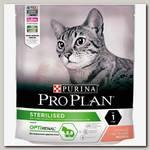 Корм для кастрированных котов и стерилизованных кошек Pro Plan Sterilised с комплексом Optirenal, с Лососем