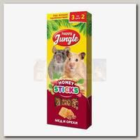 Лакомство для мелких грызунов Happy Jungle мед и орехи, палочки 3 шт.