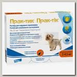 Капли на холку для собак 2-4,5 кг Elanco Prac-tic Прак-тик от блох, вшей, власоедов и иксодовых клещей (3 пипетки)