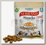 Лакомство для собак Serrano Snacks с курицей