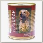 Консервы для собак Dog Lunch, мясное ассорти в желе