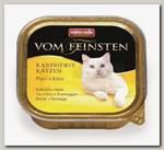 Консервы для кастрированных котов и стерилизованных кошек Animonda Vom Feinsten For Castrated Cats с индейкой и сыром