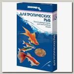 Корм для тропических рыб Зоомир коробка