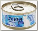 Консервы для кошек Monge Cat Natural атлантический тунец