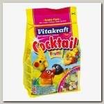 Корм для средних попугаев Vitakraft Коктейль фруктовый