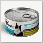 Консервы для кошек 1st Choice Тунец с курицей и ананасом
