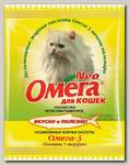 ОМЕГА NEO Лакомство мультивитаминное Биотин/Таурин для кошек 15таб.