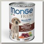 Консервы для щенков Monge Dog Fresh Chunks in Loaf Мясной рулет телятина с овощами