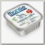 Консервы для собак Monge Dog Monoprotein Fruits паштет из кролика с яблоком