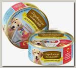 Консервы для щенков Деревенские Лакомства Домашние обеды: вырезка говяжья с сердечками и цукини