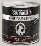 Консервы для собак Четвероногий Гурман Platinum Line желудочки индюшиные в желе