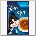 Влажный корм для кошек Felix Soup суп с треской (пауч)