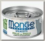 Консервы для кошек Monge Cat Monoprotein мясные хлопья из курицы с горошком